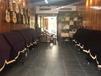 博乐琴行(南京路店)