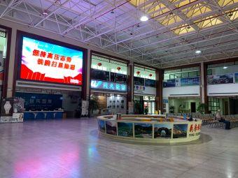 义乌旅游集散中心