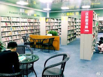 中山市石岐自助图书馆
