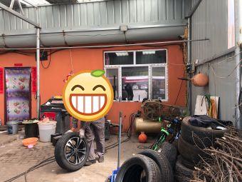 李达汽车修理补胎救援
