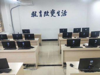 北大青鸟(佳沃软件学院)