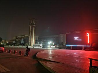 江苏师范大学附属实验学校