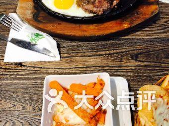 豪尚豪牛排馆(永旺梦乐城泰达店)
