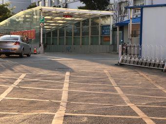 南昌长途汽车站停车场