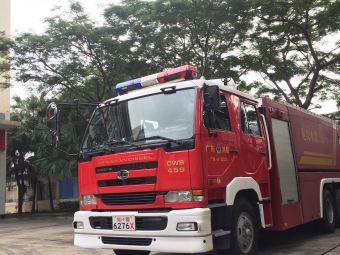 广州市公安消防支队珠江东中队