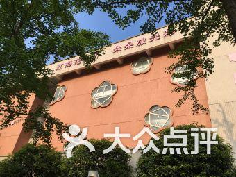 重庆谢家湾街道人口_重庆谢家湾小学照片