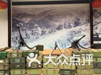 中美合作抗战纪念馆