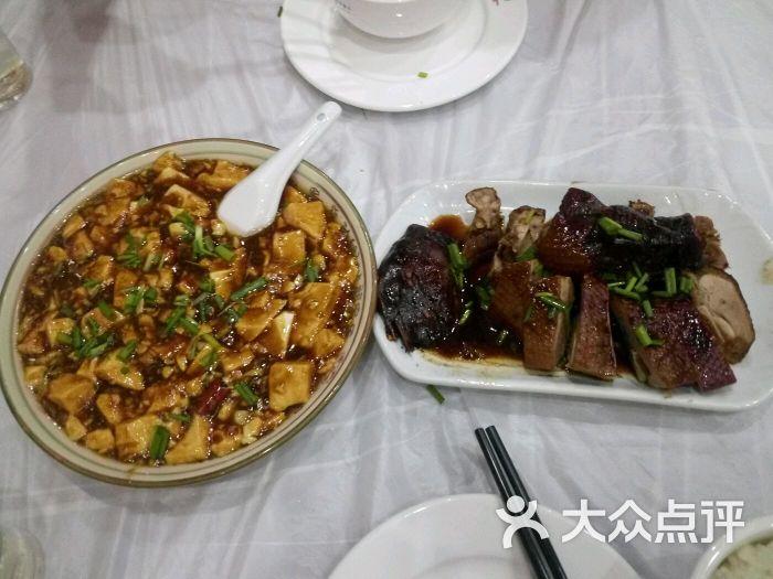 南栅推荐菜-图片-昆山中餐-大众点评网美食乌镇传家美食城西图片