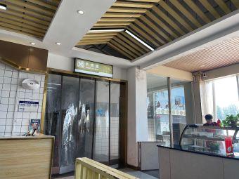 漯河西服务区-餐厅