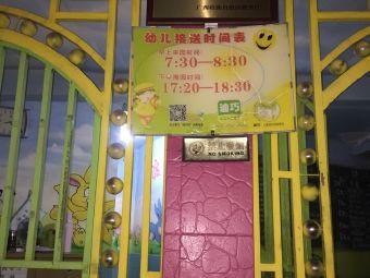 南宁市西乡塘区同一幼儿园(衡阳路南二巷)