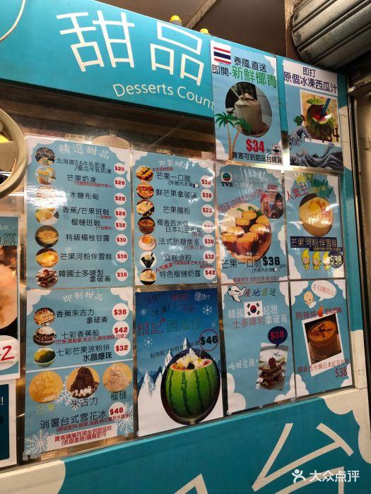 沙田与火炭的的中间,晚上节目超级好啊,和.-陈综艺节目香港生意美食图片