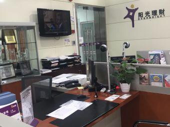 中国光大银行24小时自助银行