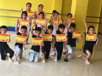 lo舞之韵舞蹈培训学校