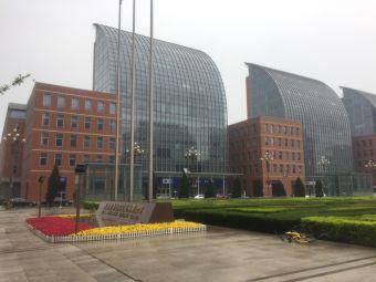 天津平安泰达国际金融中心