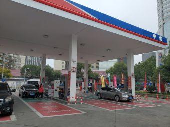 道达尔宁波江北区玛瑙加油站