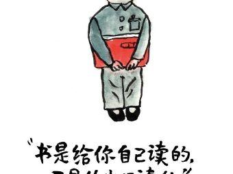 天津师范大学第二附属小学