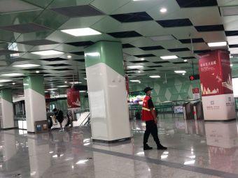 中央商务区地铁站
