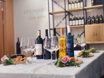 史黛芬妮葡萄酒工作室