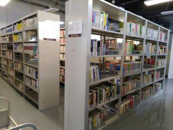 南京市雨花台区图书馆