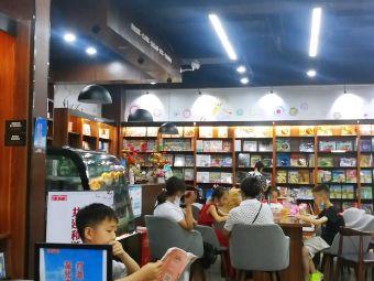 海豚国际儿童之家(水悦城校区)