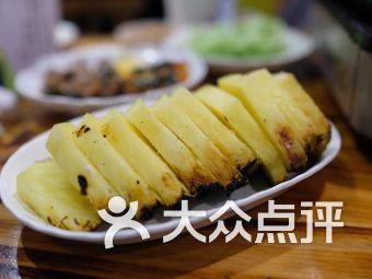汀汀烤活魚