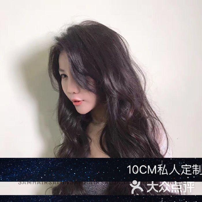 10cm私人订制精剪时空甜美公主卷图片-北京美发-大众