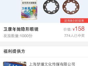 上海梦瑾文化传媒优游登陆