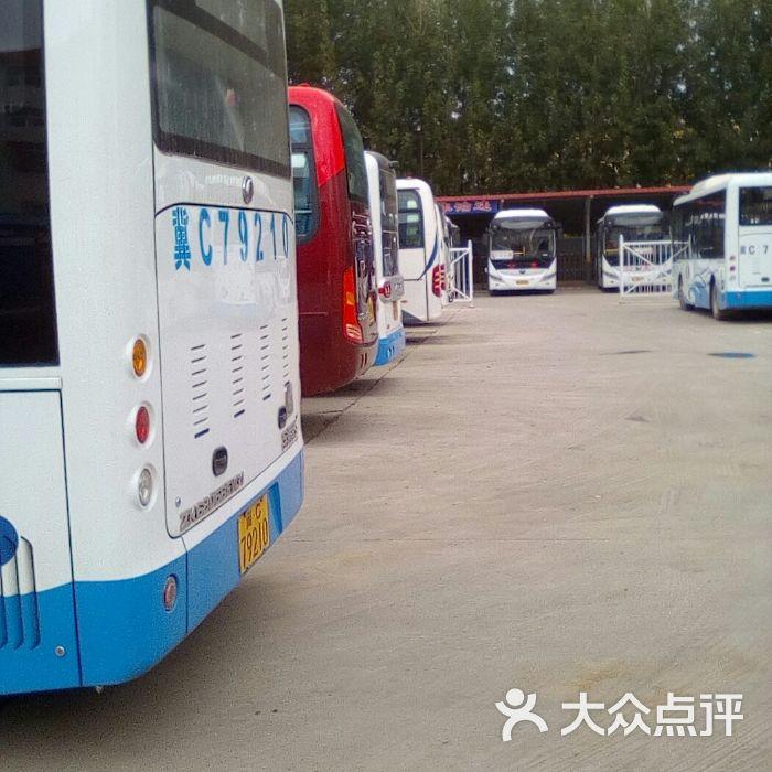 卢龙汽车站图片-北京长途汽车站-大众点评网