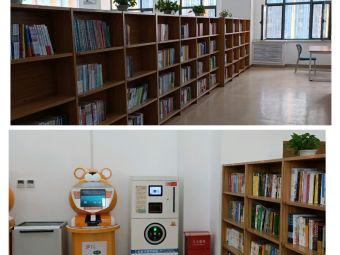 沈阳市少年儿童图书馆  新馆