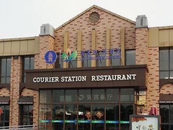 郭村服务区停车场