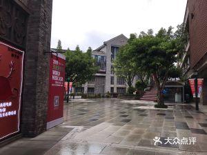 重庆企业天地