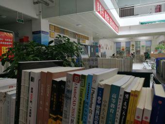 安县图书馆