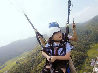狮子峰滑翔伞飞行体验
