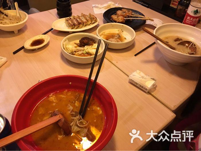 宝安区 宝安国际机场 日本料理 味千拉面(机场四路店) 所有点评  口味