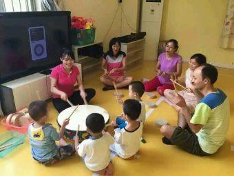 东方爱婴早期教育(惠州)中心(帝景中心)