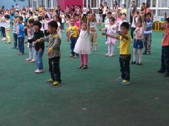 新河镇中心幼儿园