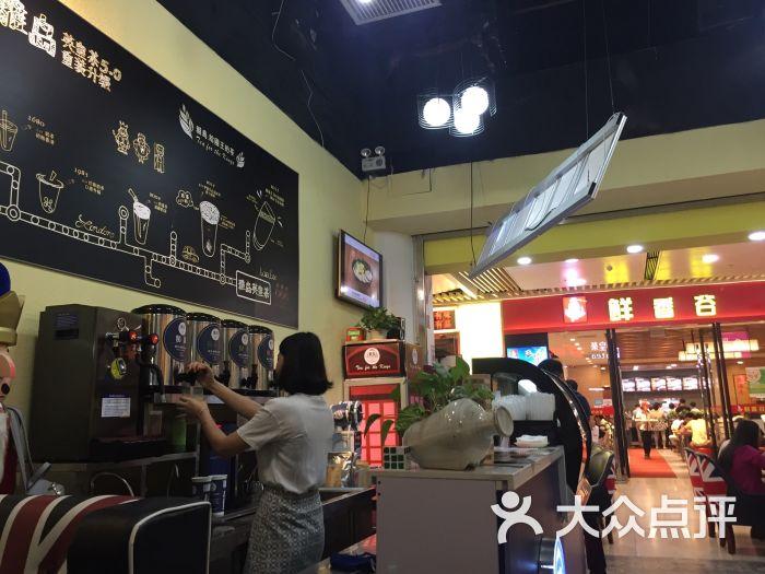 雅岛英皇茶(花城汇店)吧台图片 - 第3张