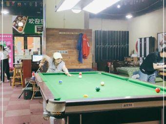 高杆桌球(乐尚城市广场店)