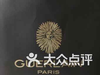 GUERLAIN(南京路伊势丹店)