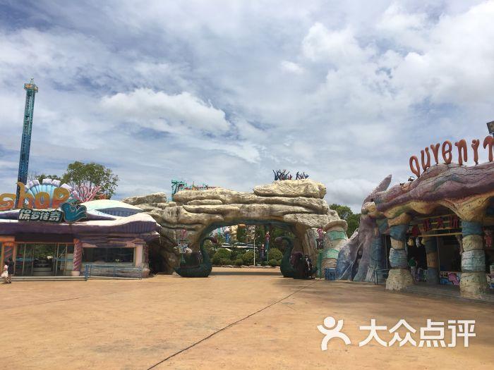 杭州湾海皮岛景区图片 - 第4张