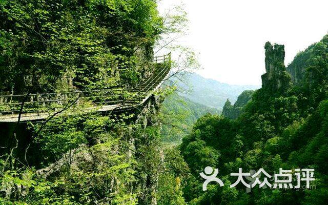 方山风景区图片 - 第1张