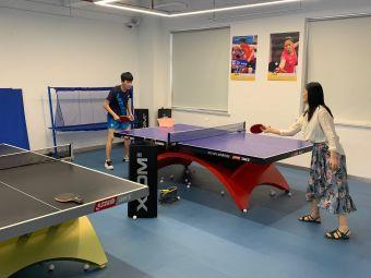 卓越乒乓球培训俱乐部(静安店)