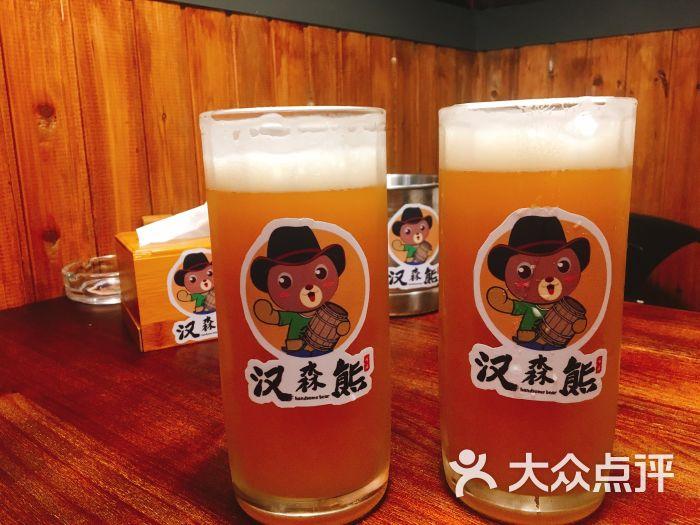 汉森熊啤酒屋图片 - 第81张图片