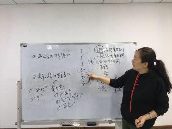 跨融日语学堂