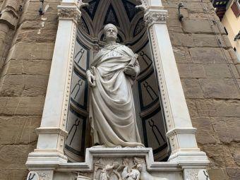 圣弥额尔教堂