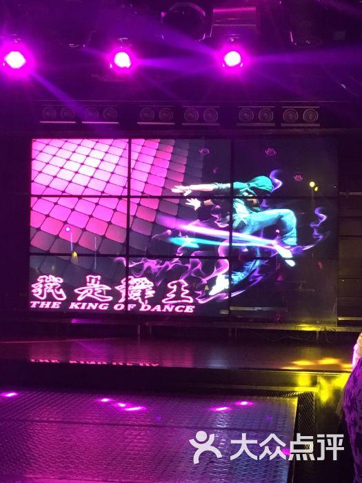 扬州夜猫酒吧视频_夜猫酒吧图片 - 第5张