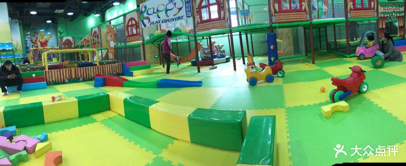 开心玩国儿童游乐园