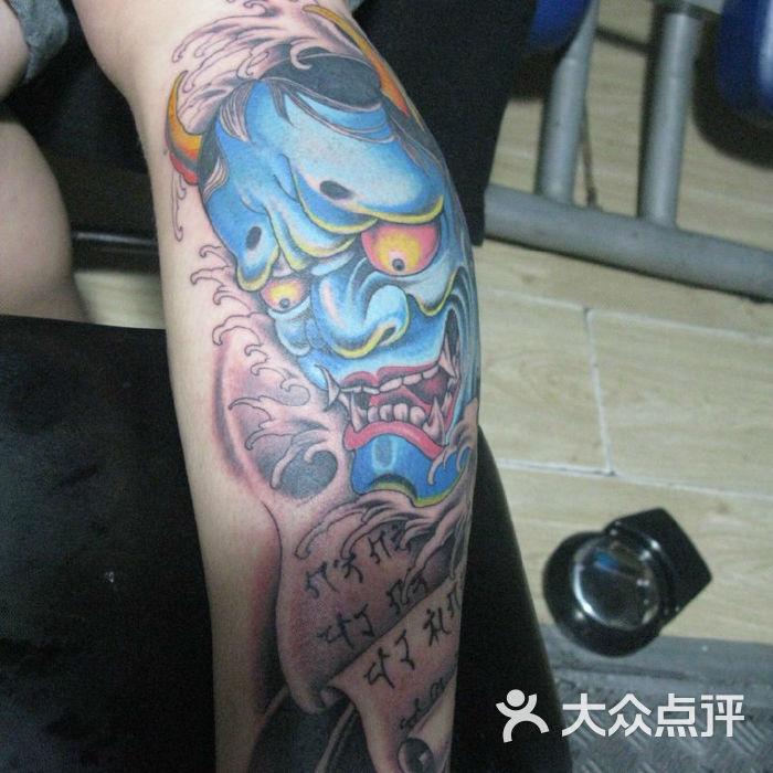 上海火凤凰纹身工作室荷花纹身图片图片-北京纹身