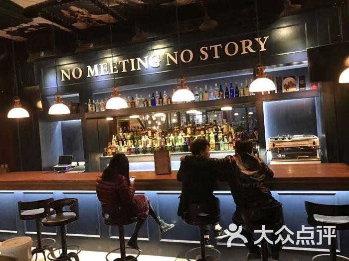 拾光咖啡酒吧time pub-吧台图片-海宁市美食-大众点评