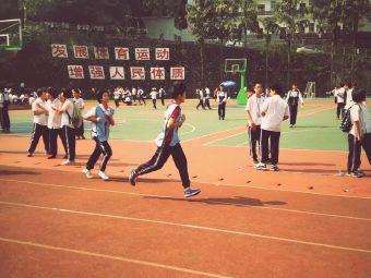 龙岩初级中学